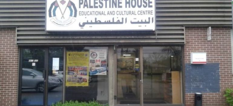 انتخابات البيت الفلسطيني